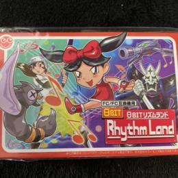 8BIT Rhythm Land (Japan) by Columbus Circle