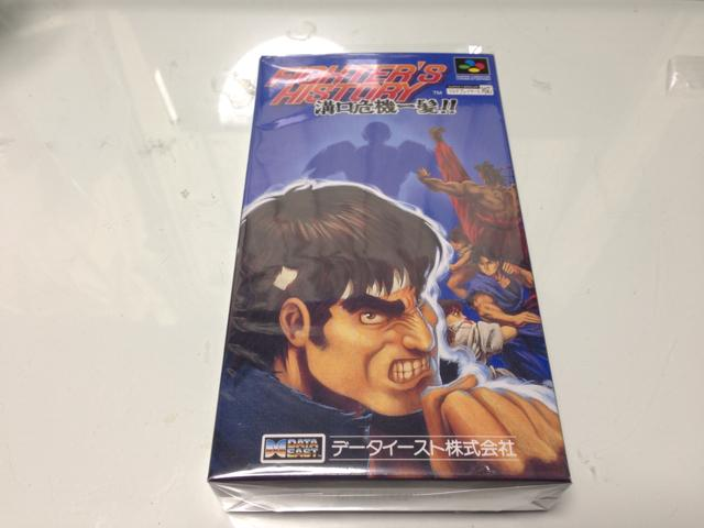 FIGHTER'S HISTORY: Mizoguchi's Close Call!! (Japan) by DATA EAST