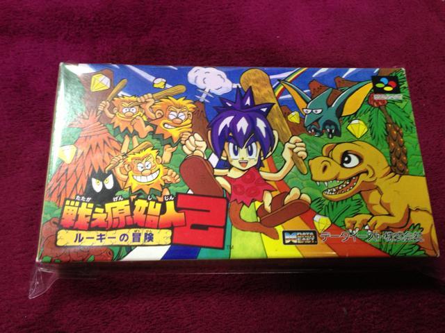 Fight Cavemen 2 (Japan) by DATA EAST