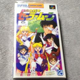 Sailor Moon (Japan) by ARC SYSTEM WORKS