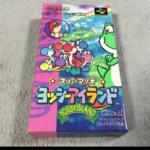SUPER MARIO: YOSSY ISLAND (Japan) by Nintendo