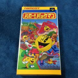 HELLO! PAC-MAN (Japan) by namco