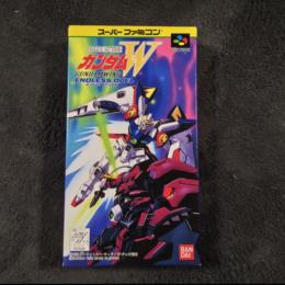 GUNDAM WING: ENDLESS DUEL (Japan) by NATSUME