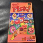 PLOK! (Japan) by SOFTWARE CREATIONS