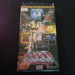 MACROSS: SCRAMBLED VALKYRIE (Japan) by winkysoft