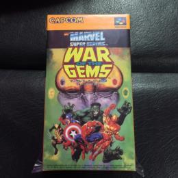 MARVEL SUPER HEROES: WAR OF THE GEMS (Japan) by CAPCOM