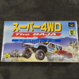 Super 4WD: The BAJA (Japan) by SOFTWARE CREATIONS