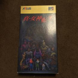 Digital Devil Story (Japan) by ATLUS