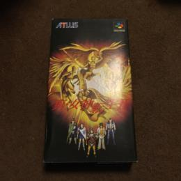 Digital Devil Story II (Japan) by ATLUS