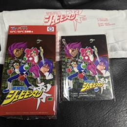 Shubibinman Zero (Japan) + Notebook + Towel by MASAYA