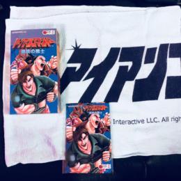 IRON COMMANDO (Japan) + Postcards + Towel by ARCADE ZONE