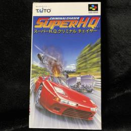 SUPER H.Q. (Japan) by TAITO