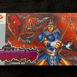 Akumajo Dracula (Japan) by KONAMI