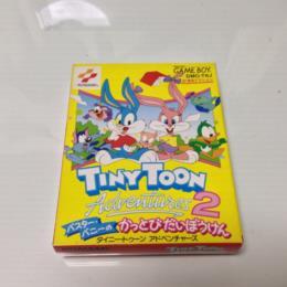 TINY TOON Adventures 2 (Japan) by KONAMI
