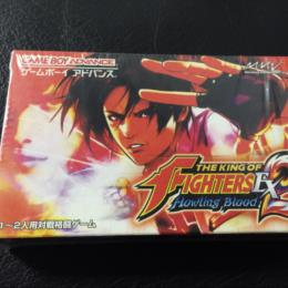 THE KING OF FIGHTERS EX2 (Japan) by SUN-TEC