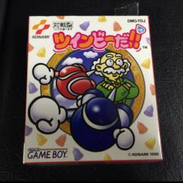 Twinbee!! (Japan) by KONAMI