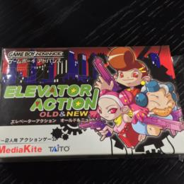 ELEVATOR ACTION OLD & NEW (Japan) by TAITO