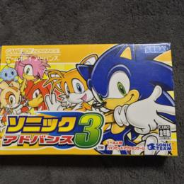 SONIC ADVANCE 3 (Japan) by Dimps