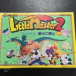Little Master 2 (Japan) by ZenerWorks