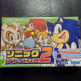 SONIC ADVANCE 2 (Japan) by Dimps