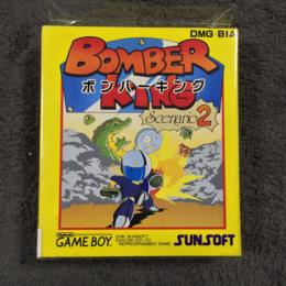 BOMBER KING Scenario 2 (Japan) by SUNSOFT