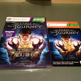 FABLE THE JOURNEY (Asia) + Preorder DLC by LIONHEAD STUDIOS