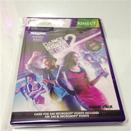 DANCE CENTRAL 2 (Asia) by HARMONIX