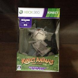 KINECT ANIMALS w/ Maltese Tiger (Japan) by FRONTIER