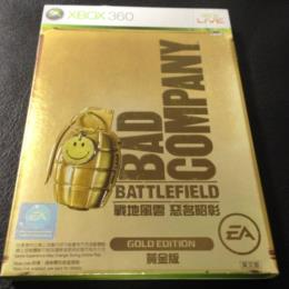 BATTLEFIELD BAD COMPANY GOLD EDITION (Asia) by DICE