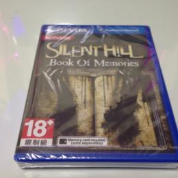 SILENT HILL: Book of Memories (Asia) by WayForward