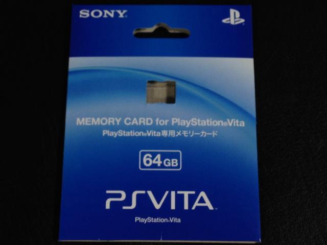 MEMORY CARD 64GB (Japan)