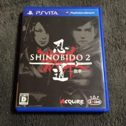 SHINOBIDO 2 (Japan) by ACQUIRE