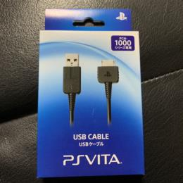 USB CABLE (Japan) by SONY