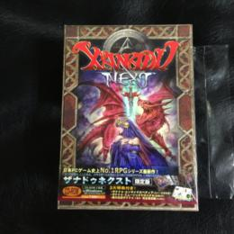 XANADU NEXT Limited Edition (Japan) by Falcom