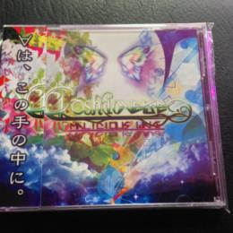 Akashicverse: MALICIOUS WAVE (Japan) by Endless Shirafu
