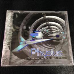 Physius (Japan) by Vertex