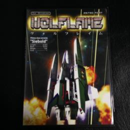 WOLFLAME (Japan) by ASTRO PORT