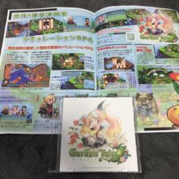 Garden Tale by Bonion Games