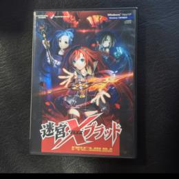 Labyrinth X Blood PREMIUM (Japan) by TEAM MURAMASA