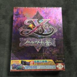 Ys: THE OATH IN FELGHANA Limited Version (Japan) by Falcom