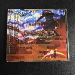 Scarlet Weather Rhapsody (Japan) by Twilight Frontier