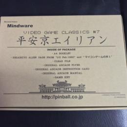 HEIANKYO ALIEN 3671 (Japan) by Mindware
