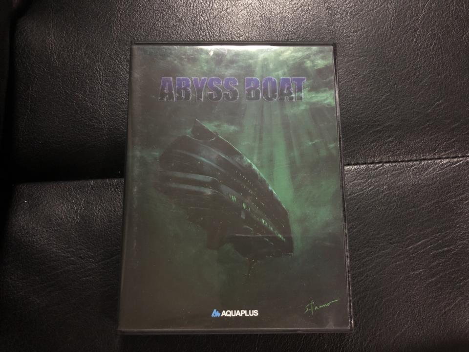 ABYSS BOAT (Japan) by AQUAPLUS