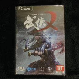 SWORDSMAN X Limited Edition (Taiwan) by Dream Game Studio