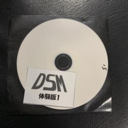 DSM (Japan) by DSM DEV TEAM
