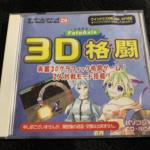 FATE AXIS (Japan) by T-Riam
