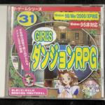Girl's Dungeon RPG (Japan) by DAISO