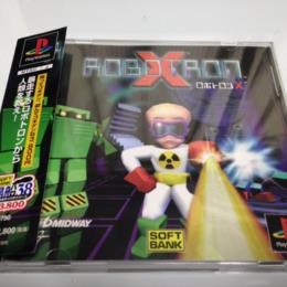 ROBOTRON X (Japan) by MIDWAY