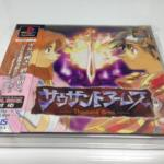 Thousand Arms (Japan) by RED