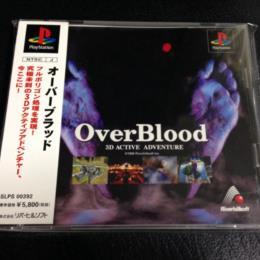 OverBlood (Japan) by Riverhillsoft